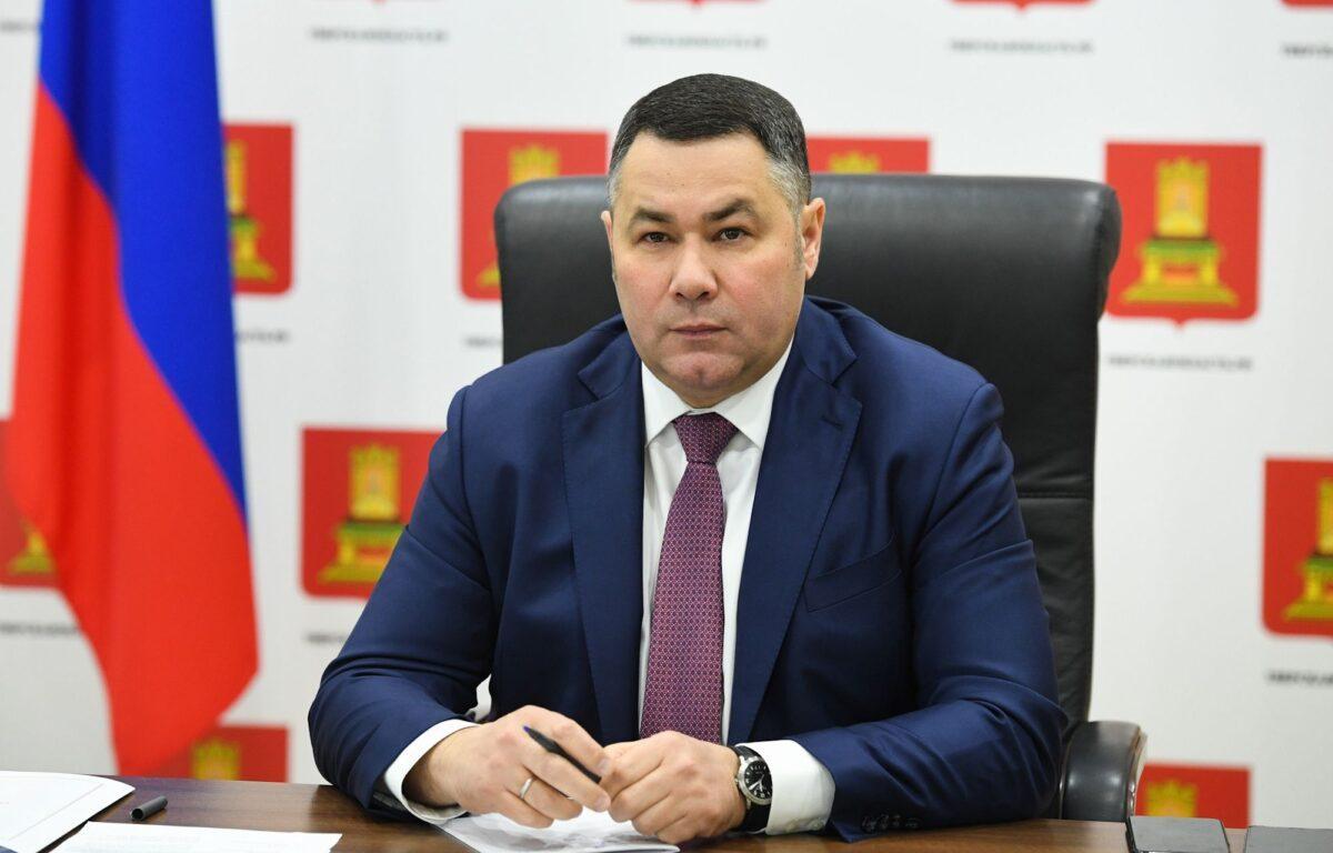 Игорь Руденя поручил оказать помощь семье из Вышнего Волочка, пострадавшей в результате пожара