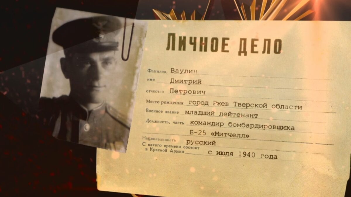 Интервью с фронтовиком из Тверской области вошло в видеоархив Музея Победы