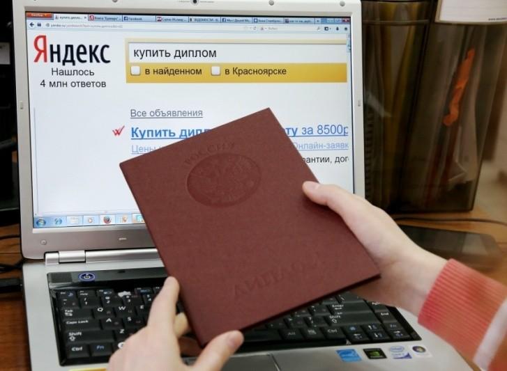 В Тверской области предлагали получить образование без обучения и экзаменов