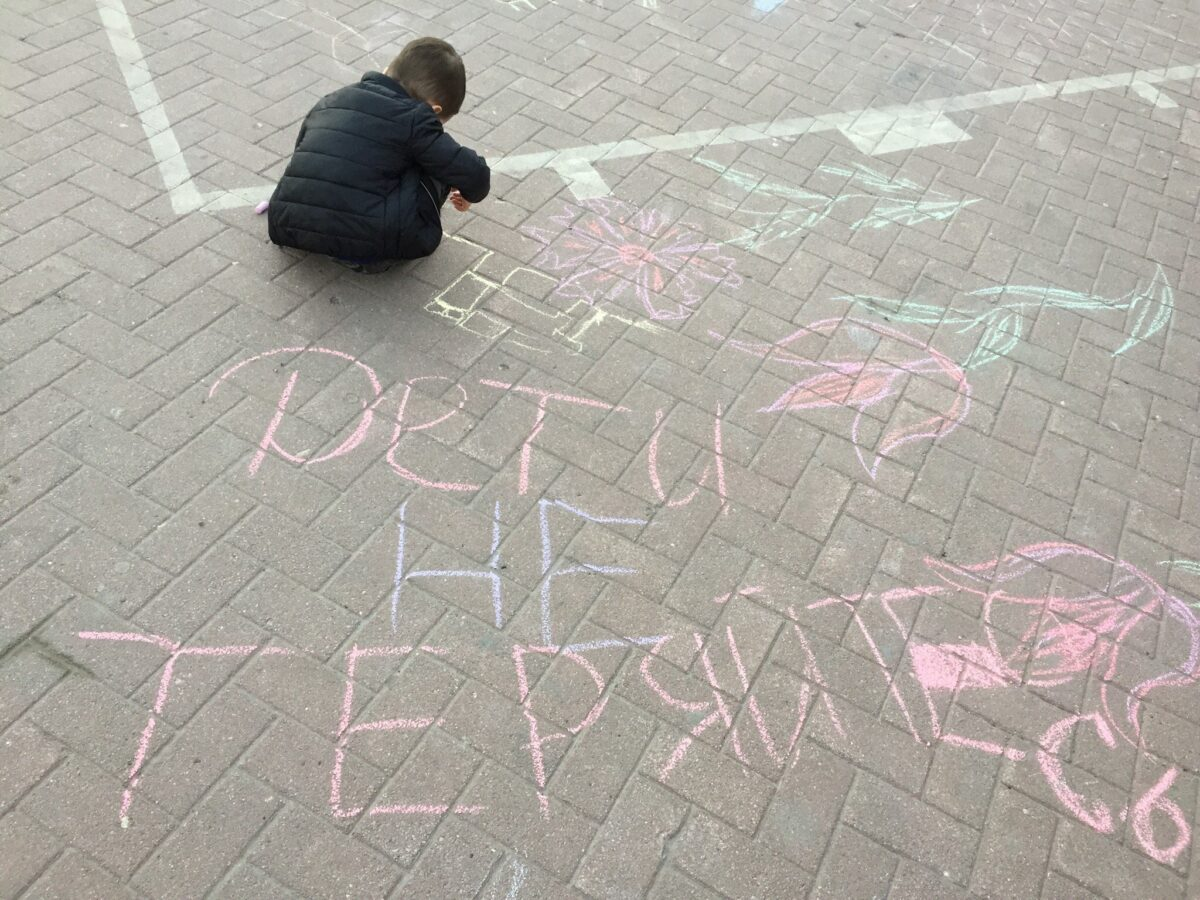 Жителям Тверской области предлагают осветить дорогу домой пропавшим детям
