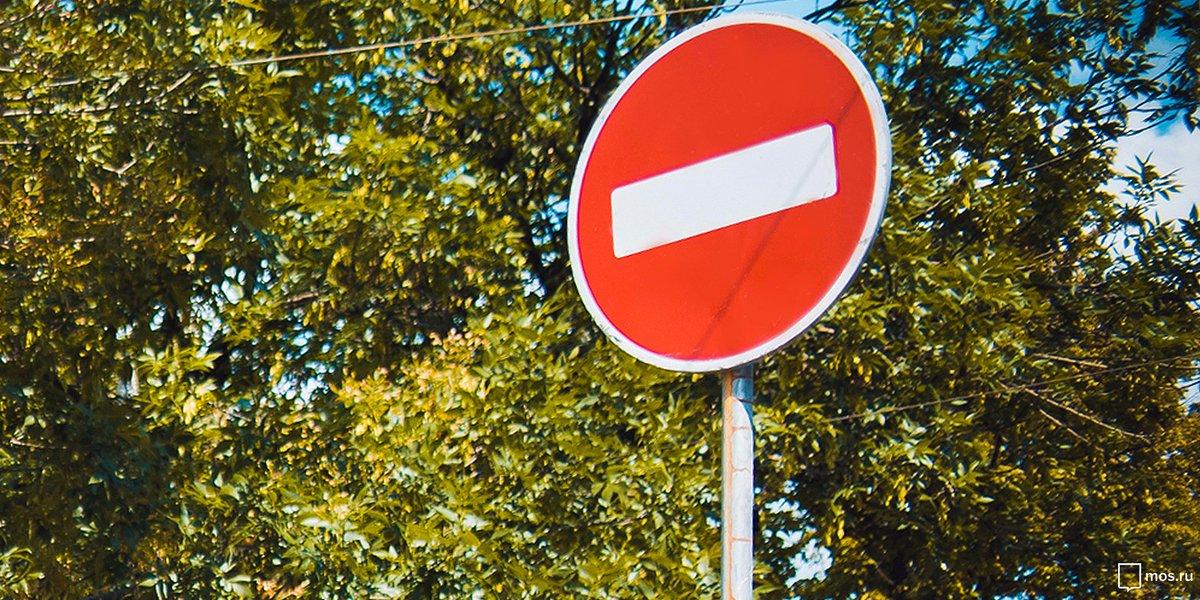 В Твери нельзя будет проехать и припарковаться на улице Брагина