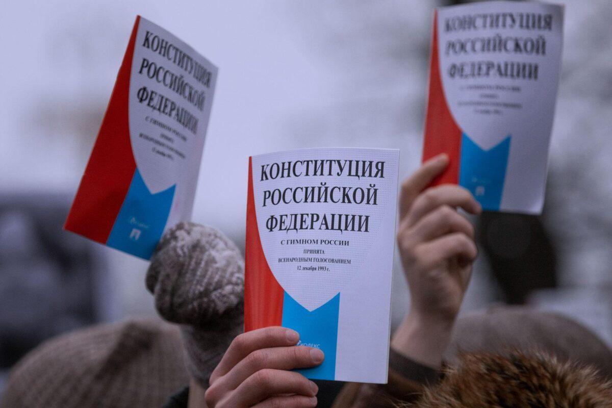 В Тверской области обсудили предстоящее голосование по поправкам к Конституции России