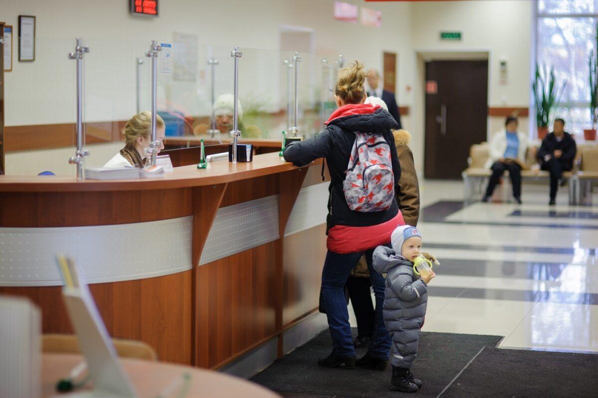 В МФЦ Тверской области можно получить выплаты на детей