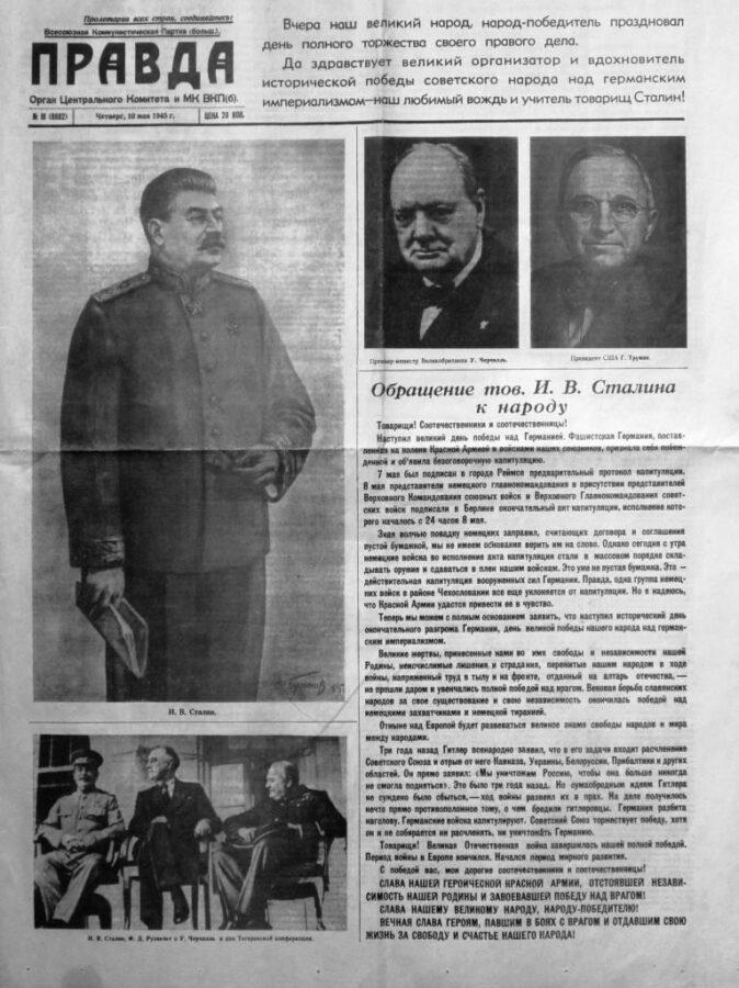Наша Победа: ТОП Тверь опубликовал подборку победных выпусков газет