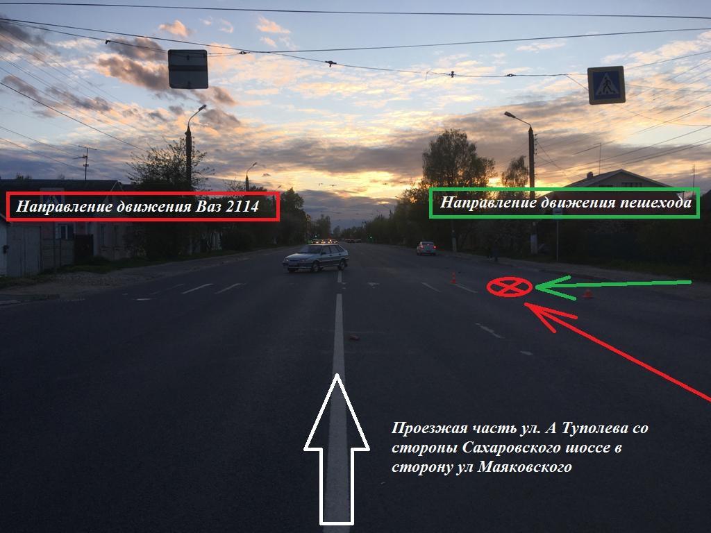 В Твери пожилой водитель насмерть сбил пешехода