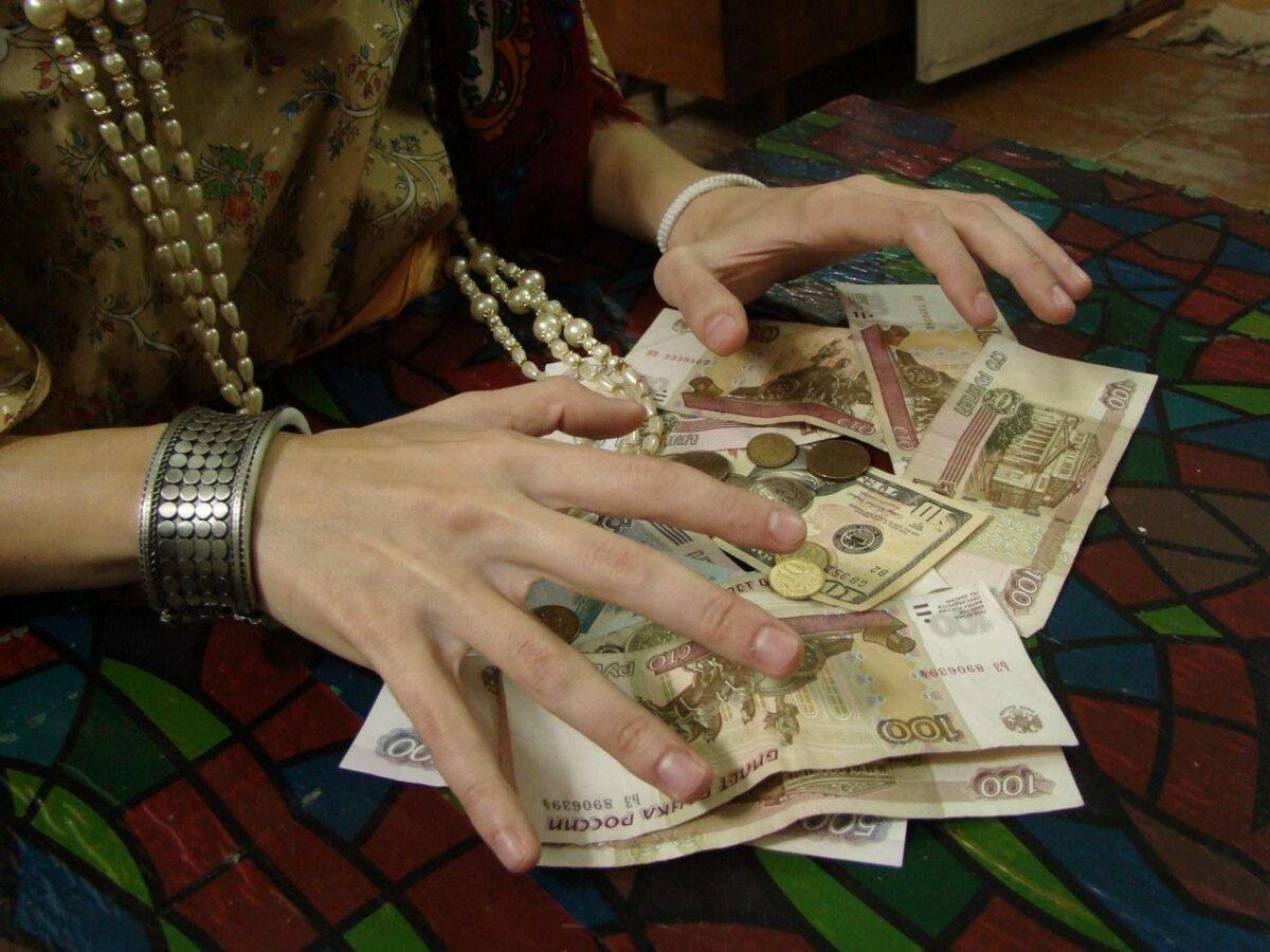 """""""Злой дух"""" забрал у жителя Тверской области 7 тысяч рублей"""