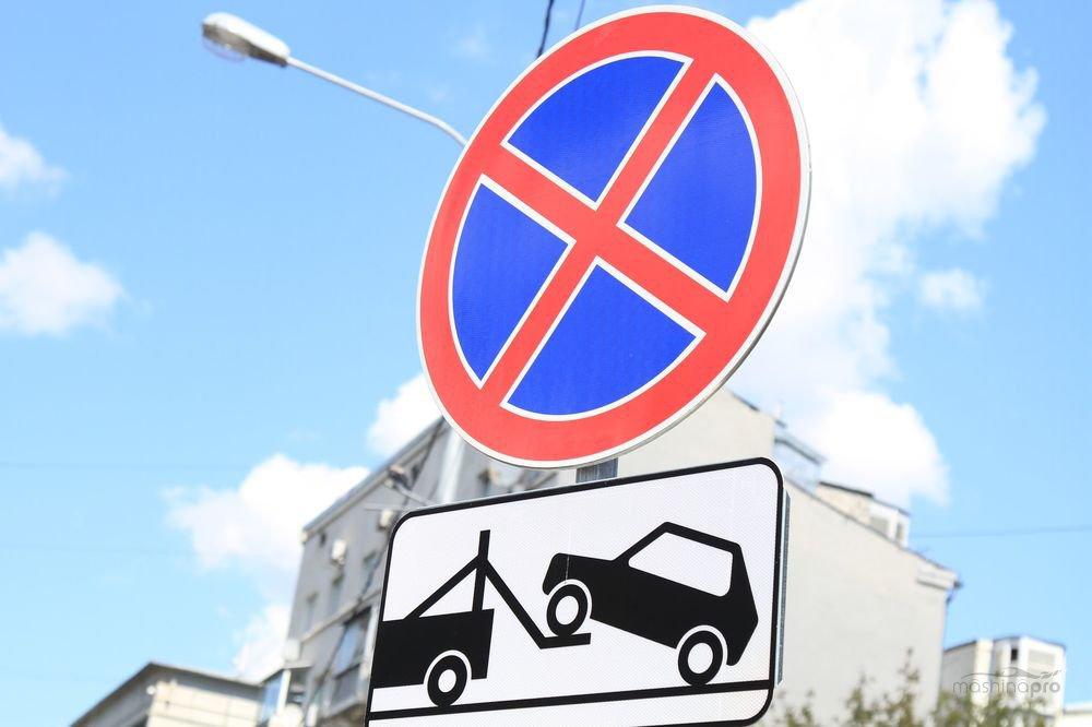 В Твери из-за коронавируса запретят парковку в центре города