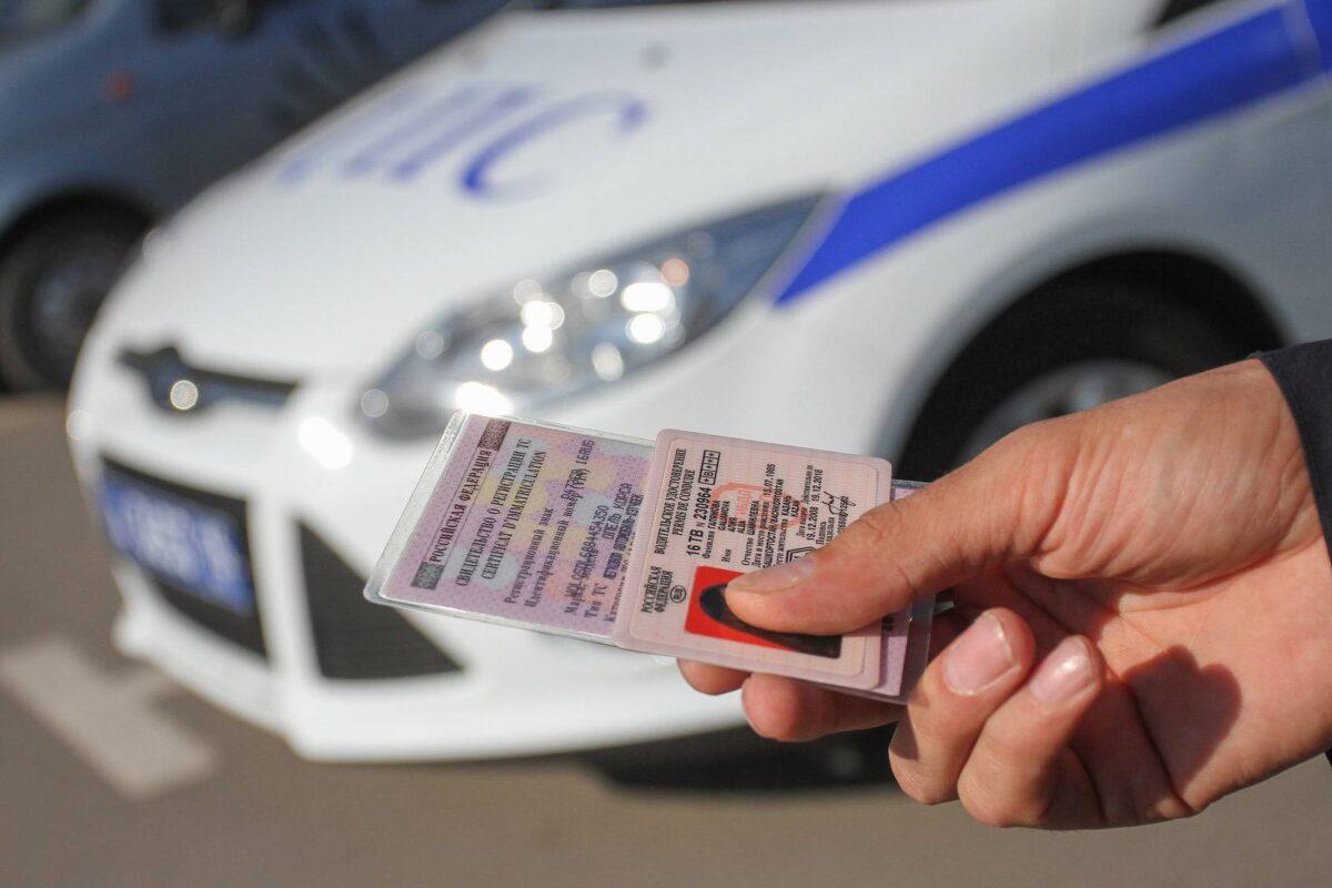 Житель Твери два года пользовался поддельным водительским удостоверением