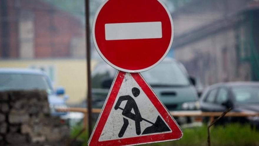 В Заволжском районе Твери перекрыли дорогу из-за просадки асфальта