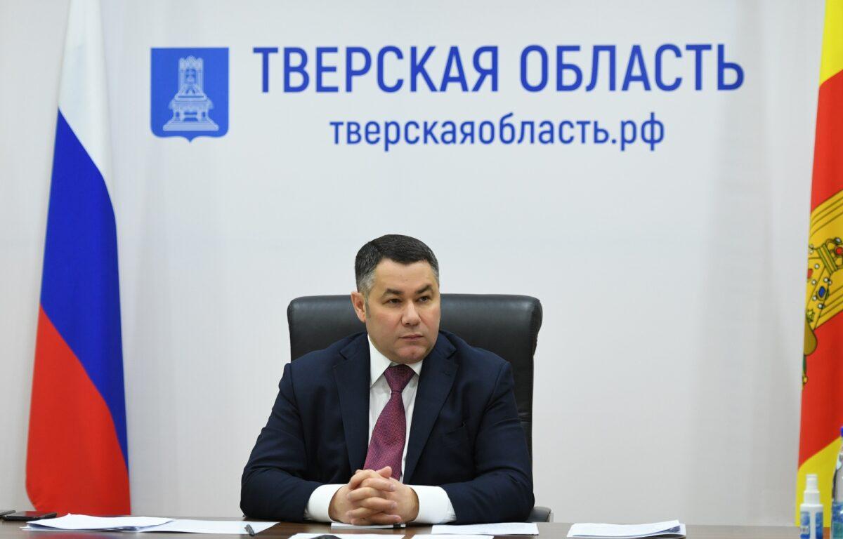 Губернатор рассказал, как Тверская область должна жить после 12 мая