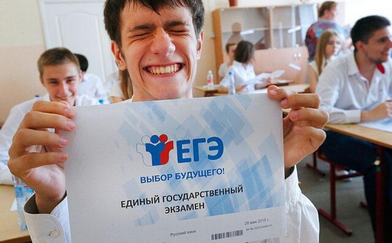 Стало известно, как будут сдавать ЕГЭ и ОГЭ школьники Тверской области