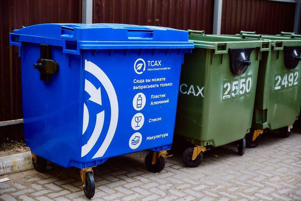 Дуальная система сбора мусора появится ещё в двух городах Тверской области