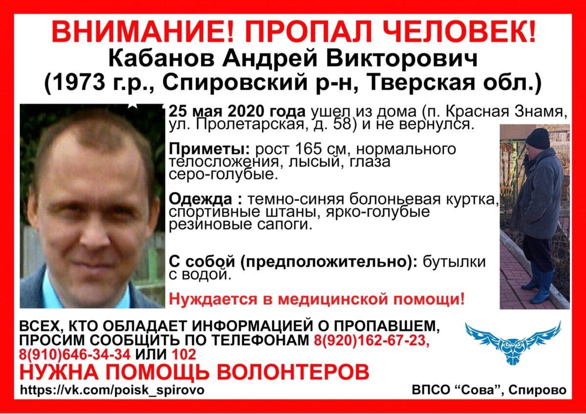 В Тверской области ищут мужчину с бутылками и в ярко-голубых сапогах