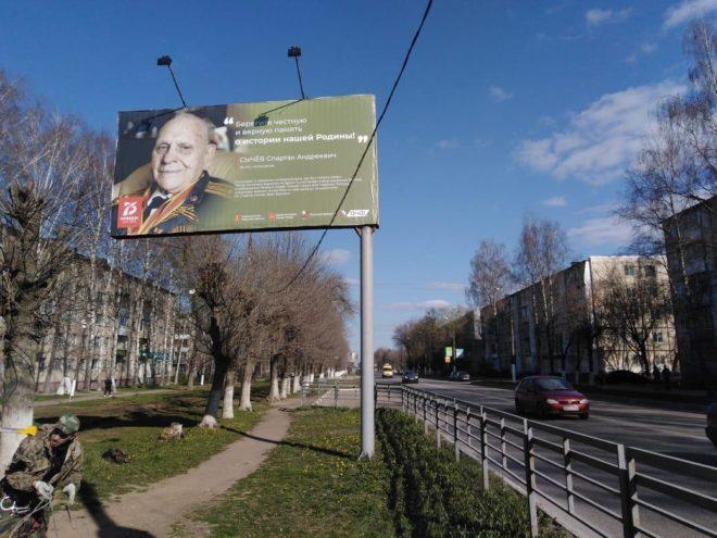 На улицах Твери появились портреты ветеранов