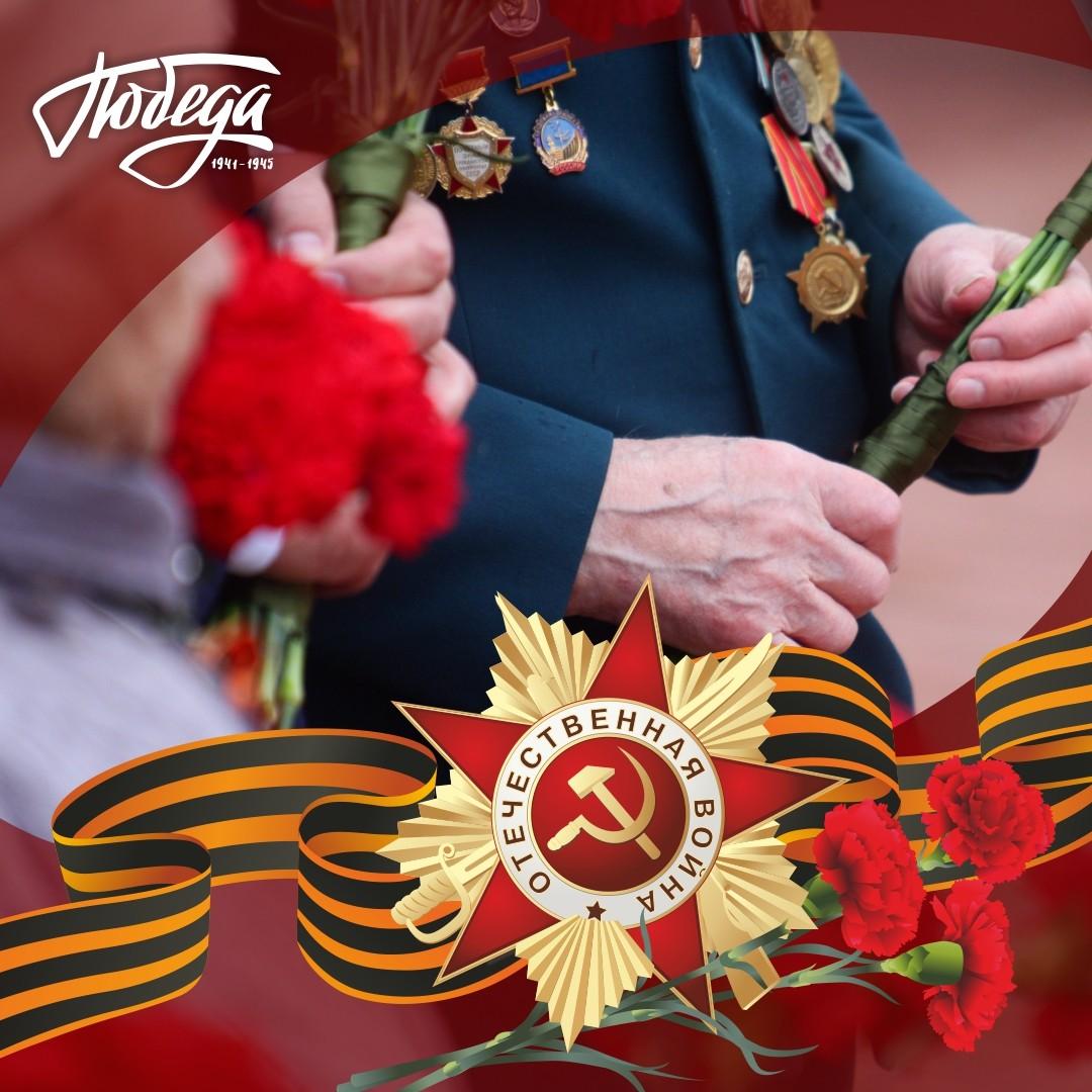 Картинки открытки ветеранов