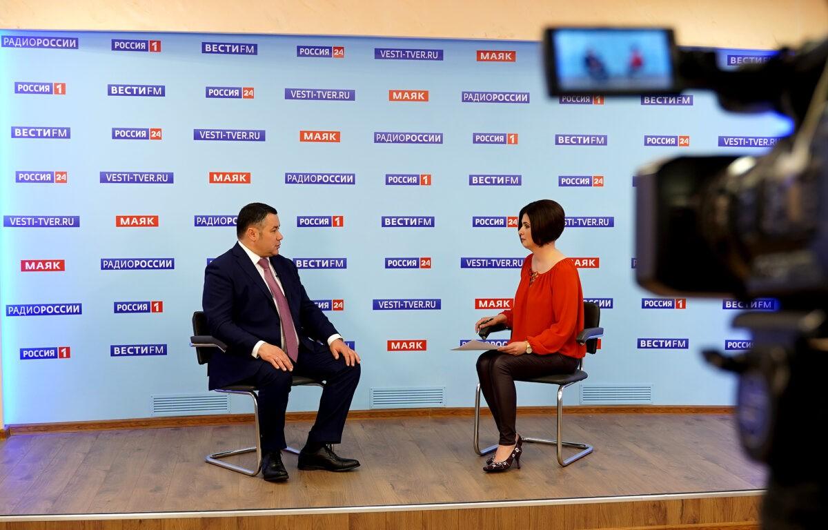 Игорь Руденя рассказал, как в Тверской области будут праздновать День России