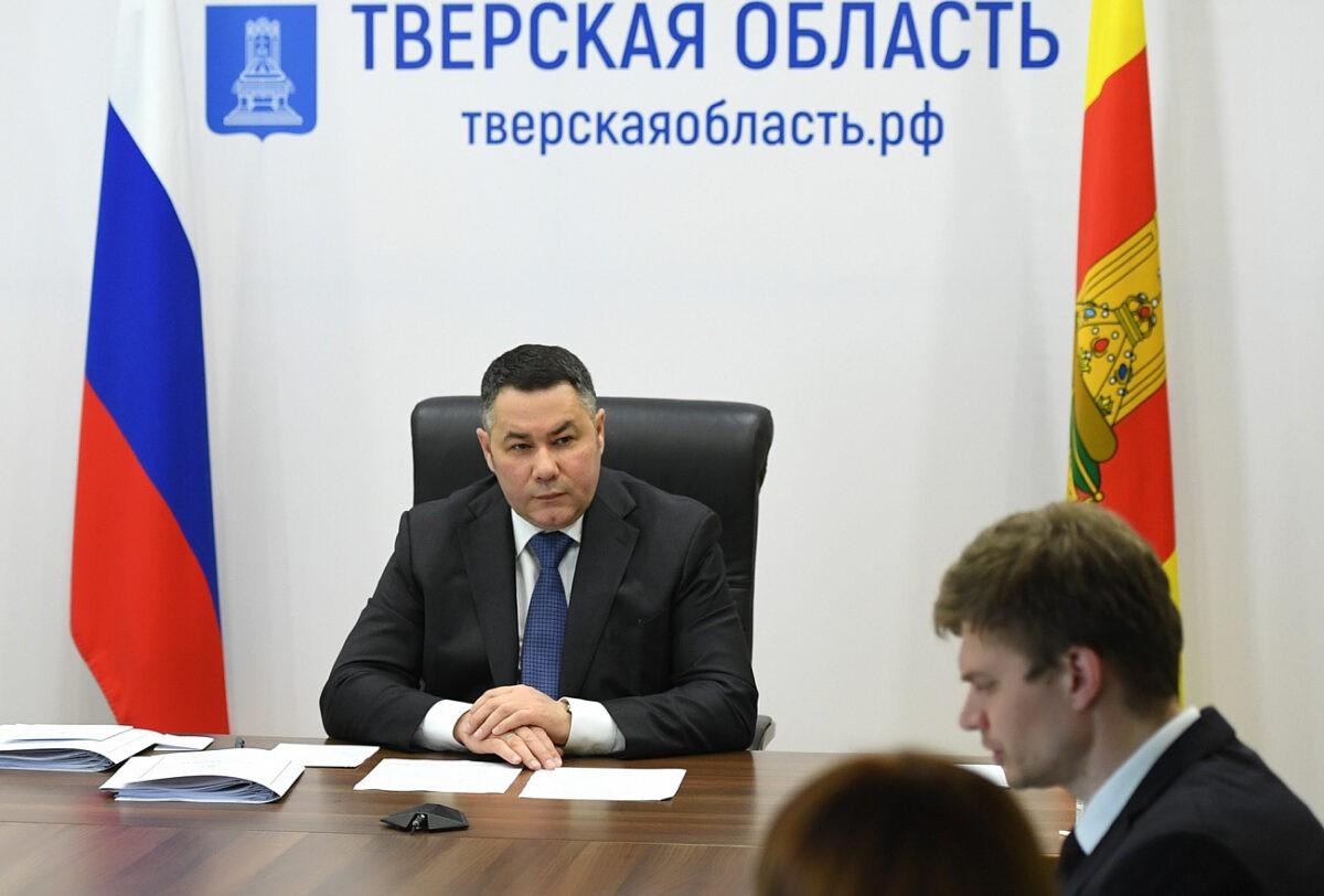 Игорь Руденя принял участие в совещании президента о реализации мер поддержки в экономике и социальной сфере