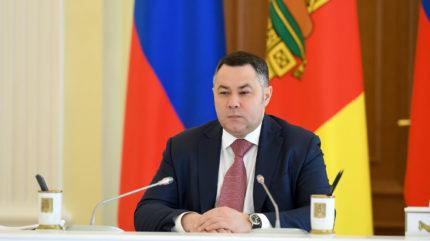 Новые меры поддержки бизнеса приняты в Тверской области