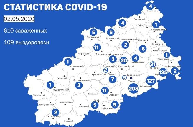 В Тверской области от коронавируса выздоровели 109 человек