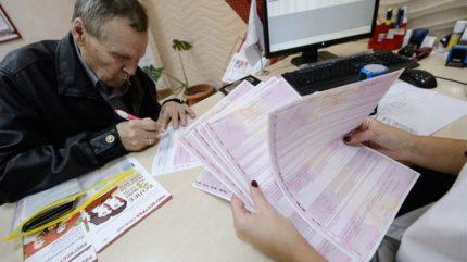 Водители Тверской области смогут приобрести полис ОСАГО без техосмотра