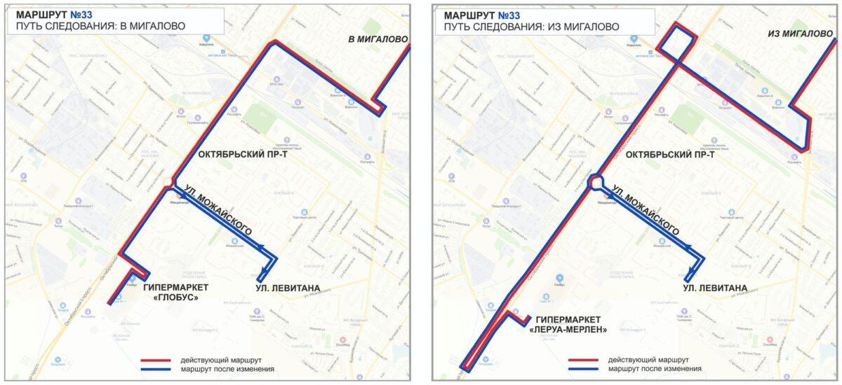 В Твери меняется автобусный маршрут №33