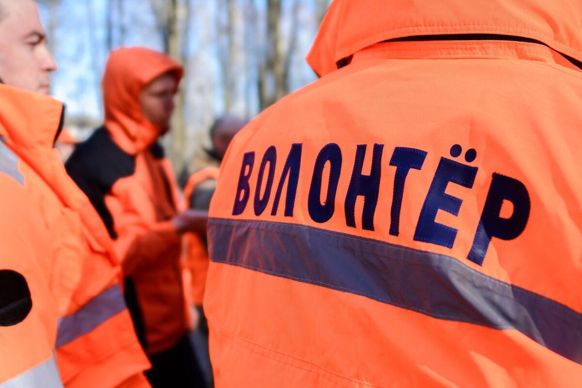 Тверских волонтеров приглашают на вебинар по безопасности