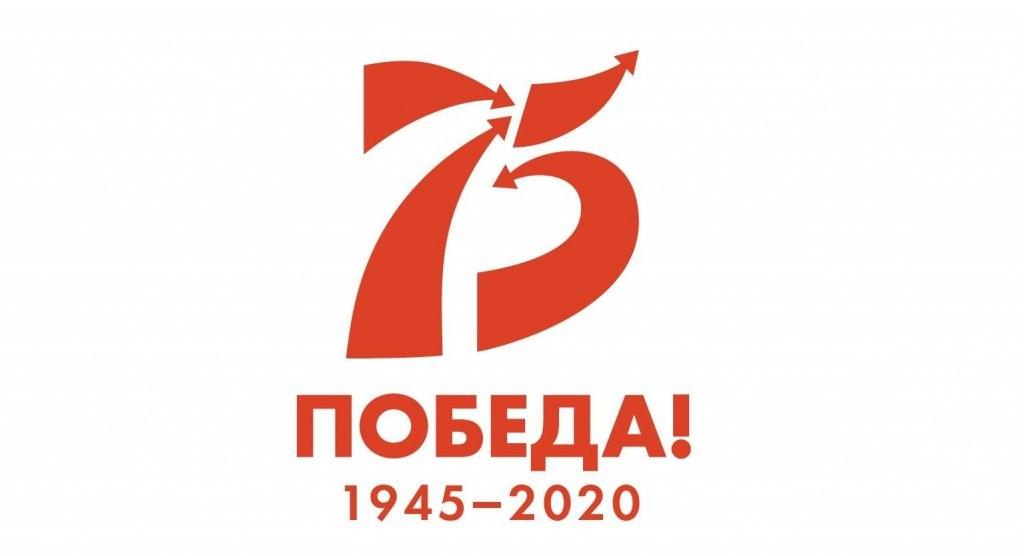 Жители Тверской области могут совместить спорт и память о Победе