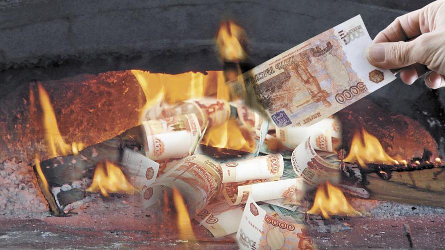 Тверитянину обряд избавления от порчи обошелся в 8 миллионов рублей