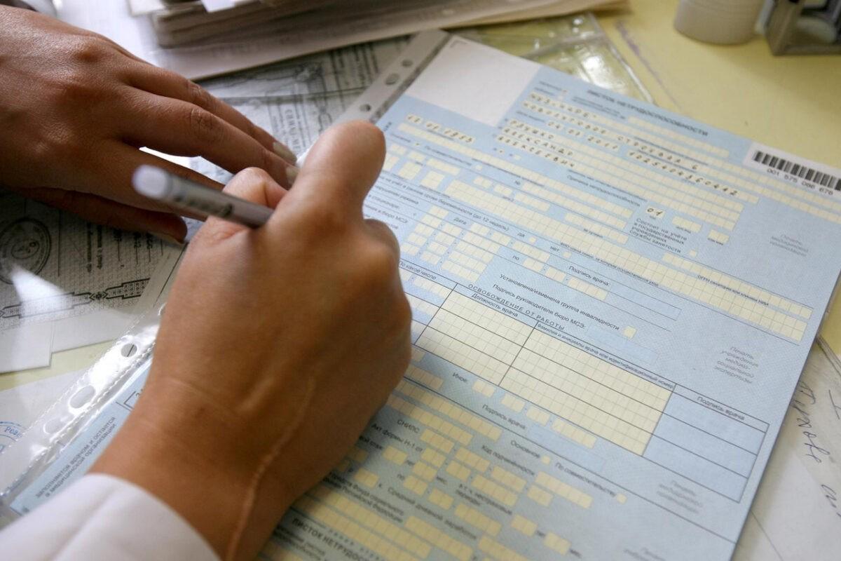 Жители Тверской области старше 65 лет получат больничные до 29 мая