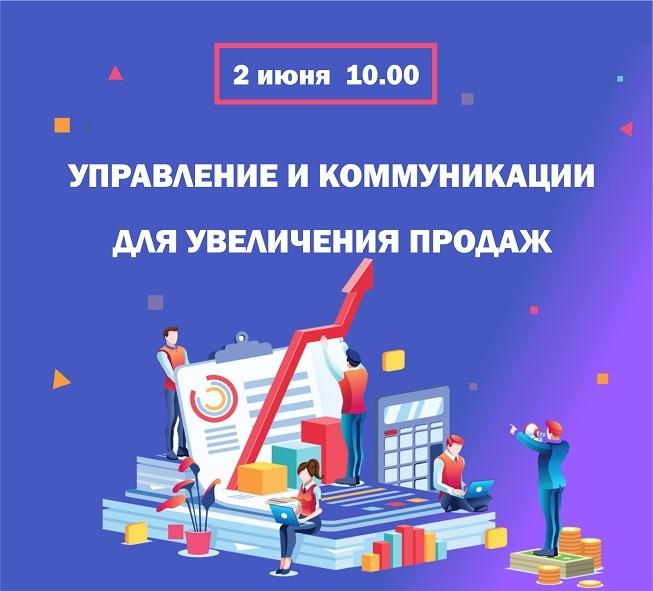 Руководителей бизнеса в Тверской области научат увеличивать продажи