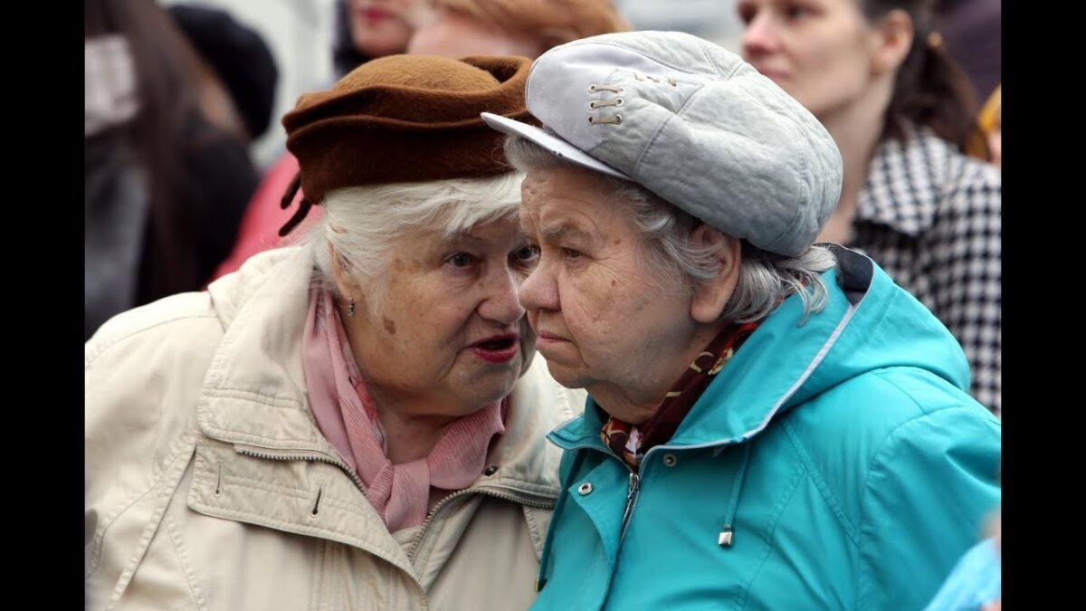 Переход на карту «Мир» для пенсионеров Тверской области продлили до 1 октября