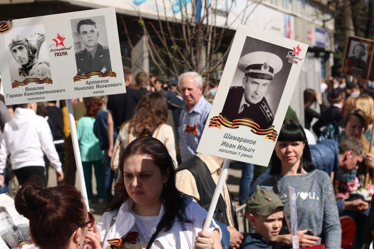 Тверской музей приглашает на трансляцию фотодокументальной выставки «Бессмертный полк. Эпизоды войны»