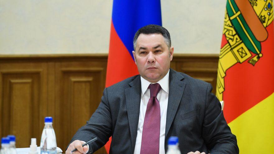 Игорь Руденя рассказал, что сделано для тверского бизнеса в период пандемии