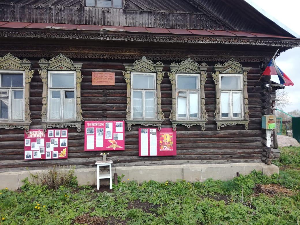 Под Тверью стенды с фотографиями героев разместили на старинном доме
