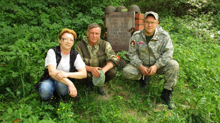 Внучка советского солдата побывала на месте его гибели в Тверской области