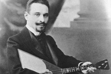 23 июня в мире отмечают день музыкального инструмента, прославившего Тверскую область