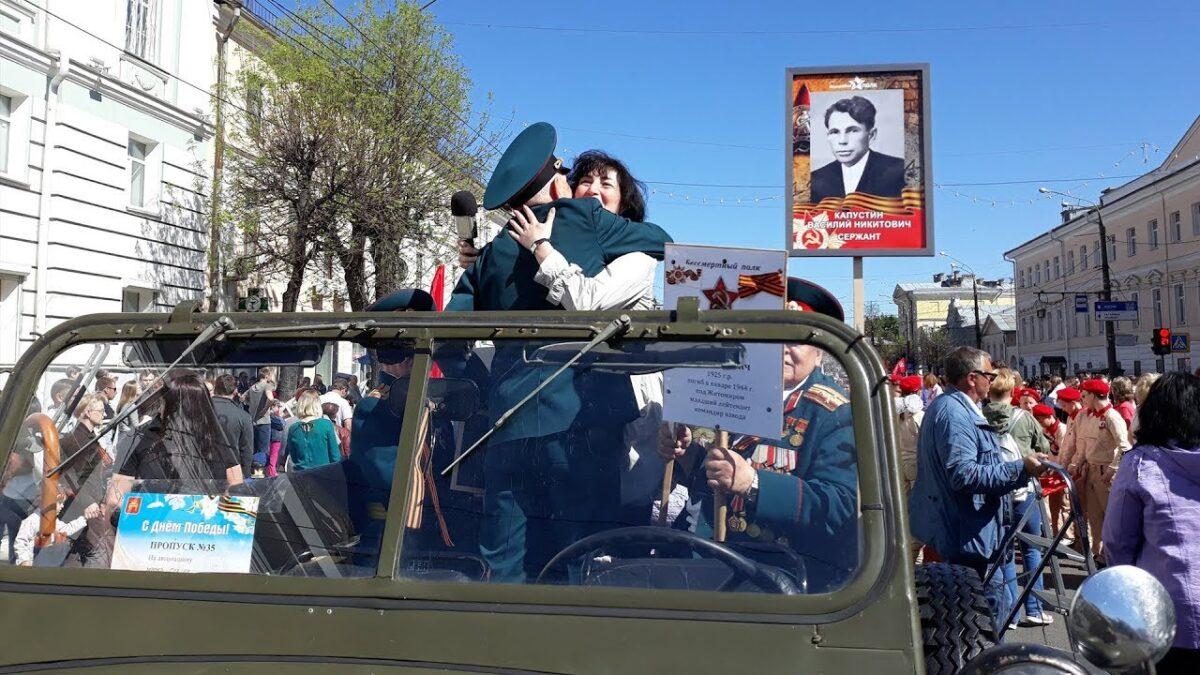 Представители тверской общественности прокомментировали решение о переносе парада Победы