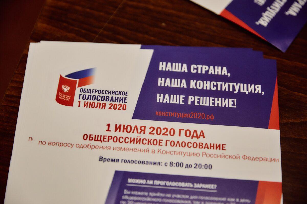 Жителям Тверской области лучше проголосовать до 1 июля
