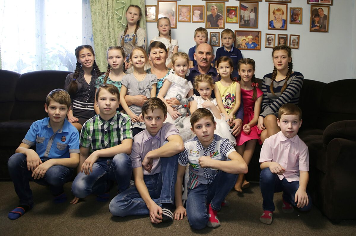 Для многодетных семей Тверской области действуют льготы по налогам