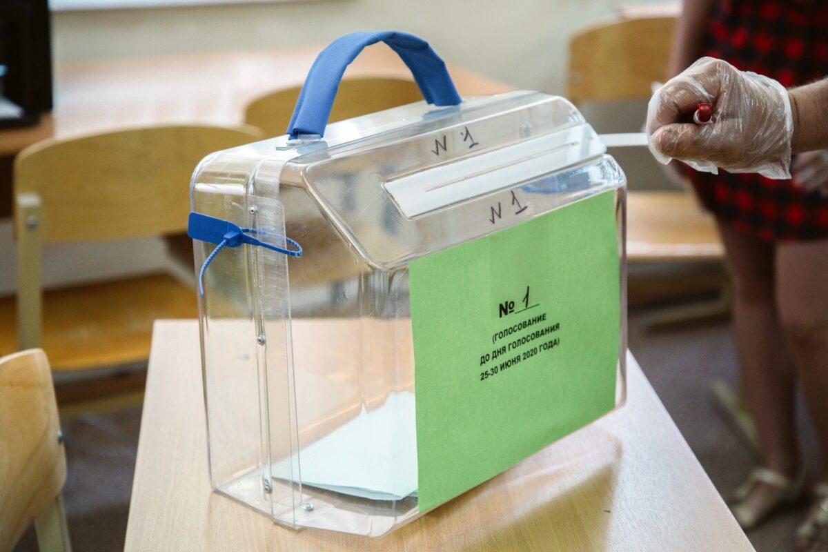 ТОП голосования: первый день в Тверской области подошел к концу