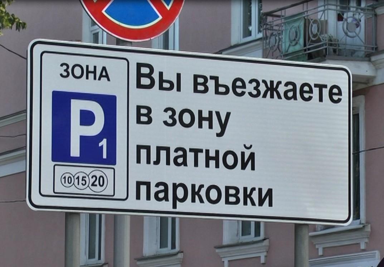Парковками в центре Твери два дня можно будет пользоваться бесплатно