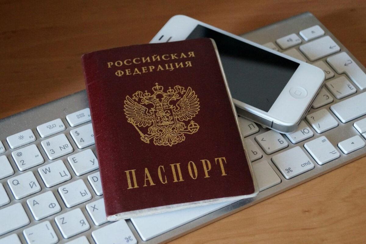 В Тверской области предлагали купить паспорта через интернет