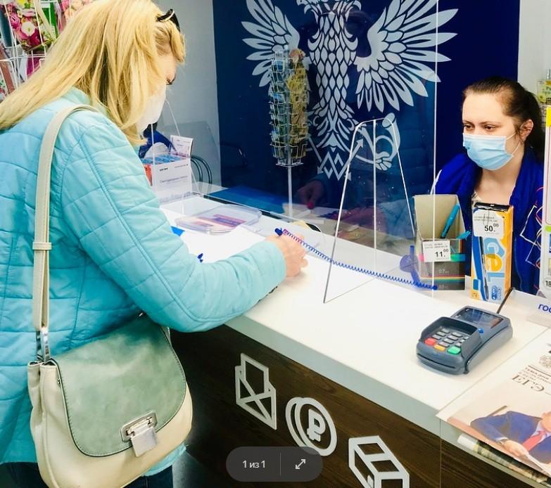 Еще в 46 почтовых отделениях Тверской области доступно обслуживание по записи