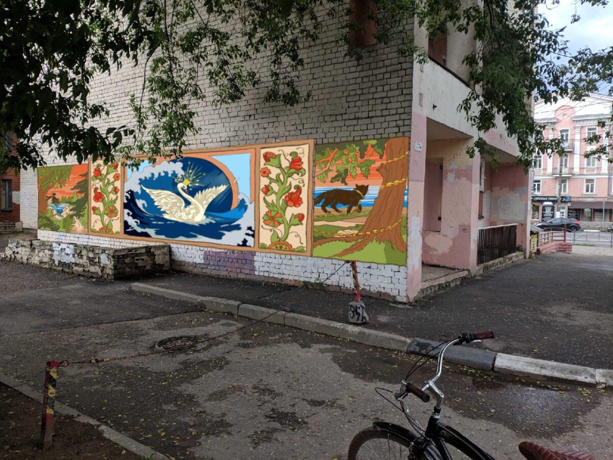 Известный тверской художник нарисовал граффити к дню рождения Пушкина