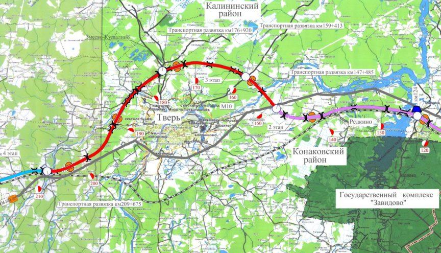 В 2021 году начнут строить северный обход Твери