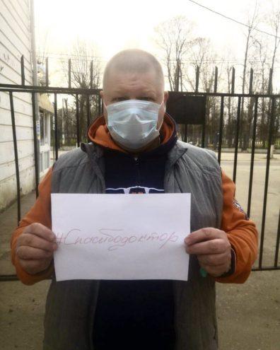 В преддверии праздника жители Тверской области благодарят медиков-героев