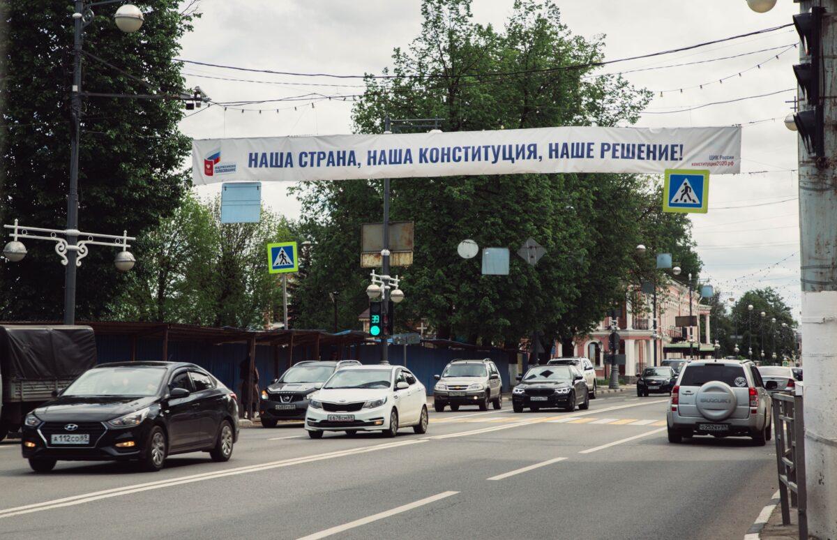 Жителям Тверской области рассказали, как проголосовать на дому