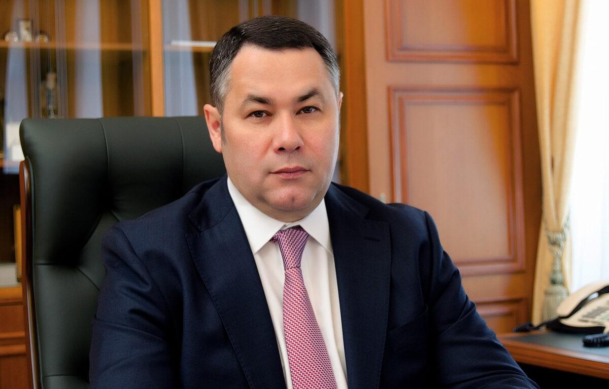 Игорь Руденя поздравил молодое поколение Тверской области с Днём молодёжи