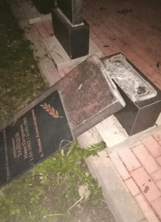Полицейские задержали молодого вандала из Тверской области