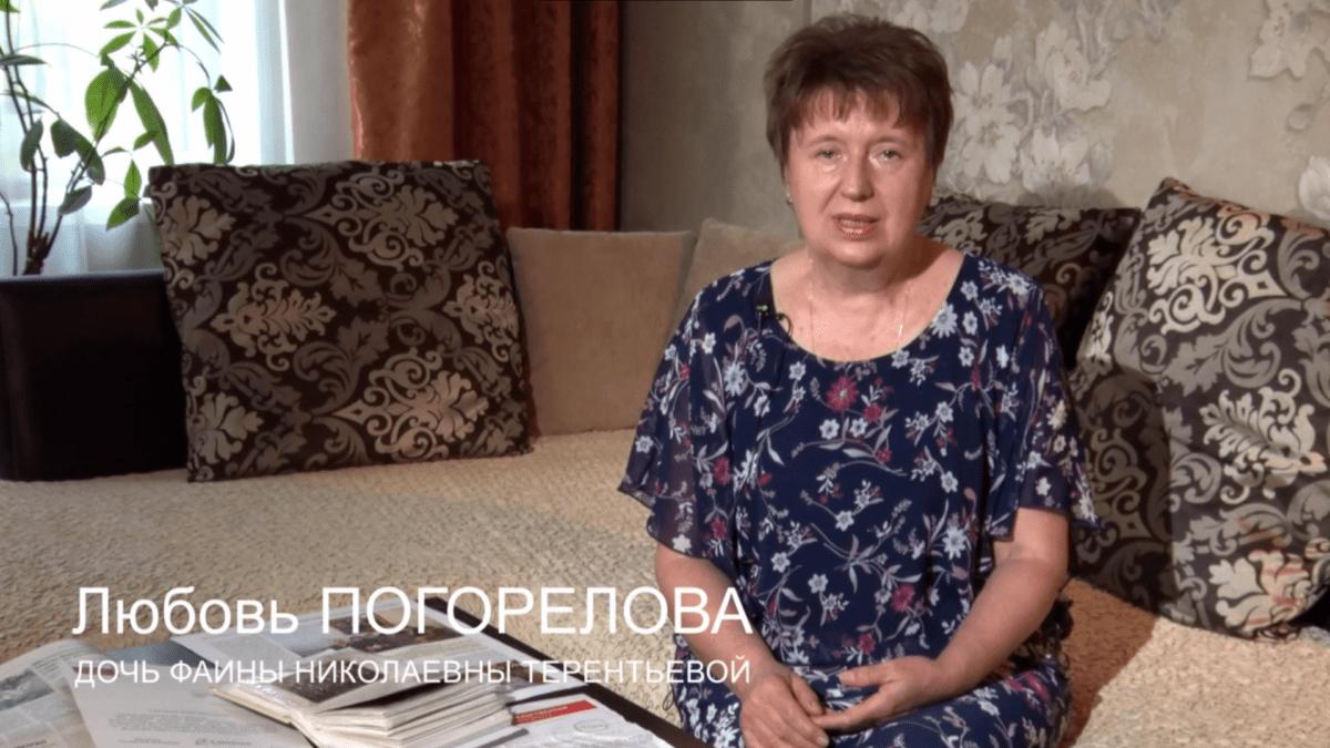 Дочь ветерана войны из Тверской области рассказала, чем важны поправки в Конституцию